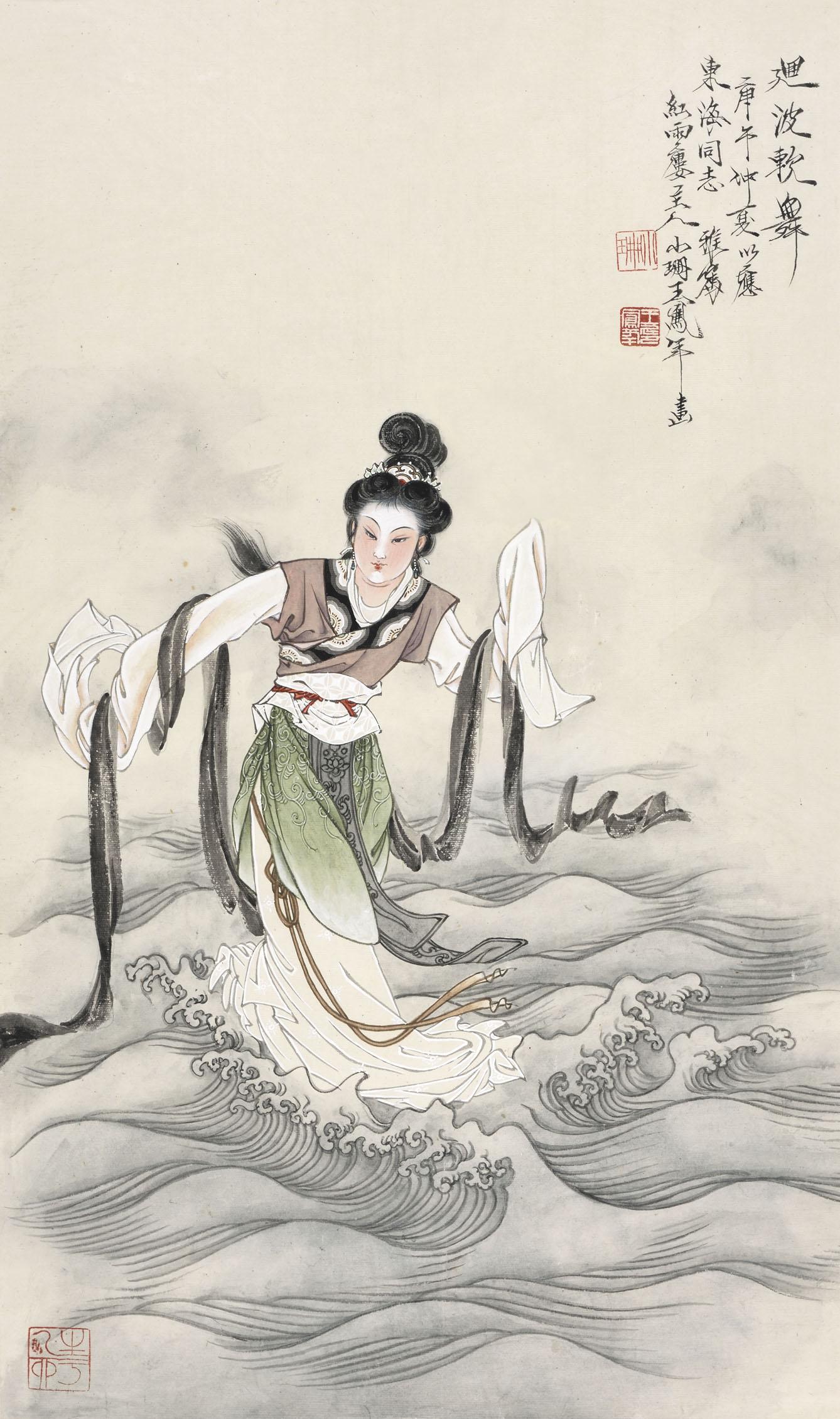 山东必威体育 welcome必威体育苹果app下载-王凤年延波软舞