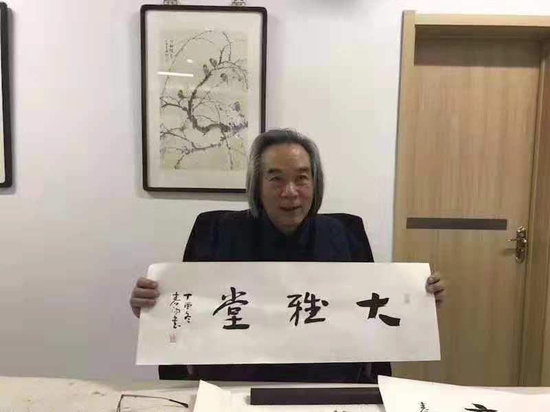 著名画家霍春阳为betway官网堂题字
